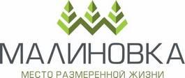 Центр отдыха Малиновка